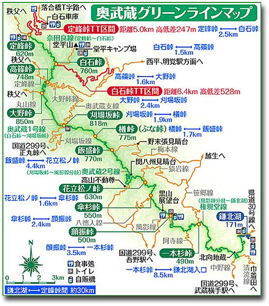 秩父:奥武蔵グリーンライン地図