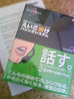 081012_102405.JPG