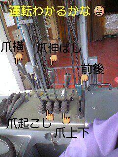 CA390767-0001-0001.JPG
