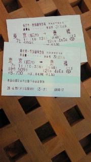 2012070111490000.jpg
