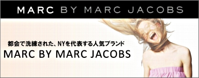 MARC BY MARC JACOBS 人気 今年