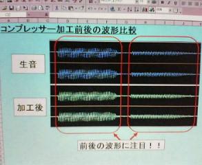 20070519_145724.jpg