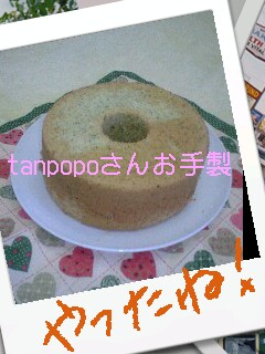 080130_1608~0001-0001.jpg