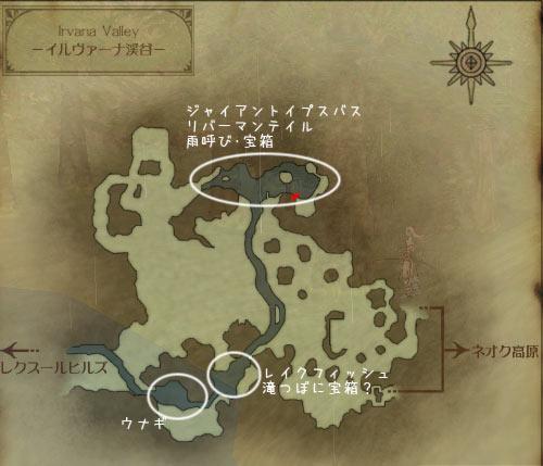 イルヴァーナ地図