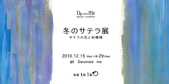 20101128_1173739.jpg