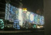 2006吉祥寺駅前