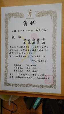 2019賞状1.jpg