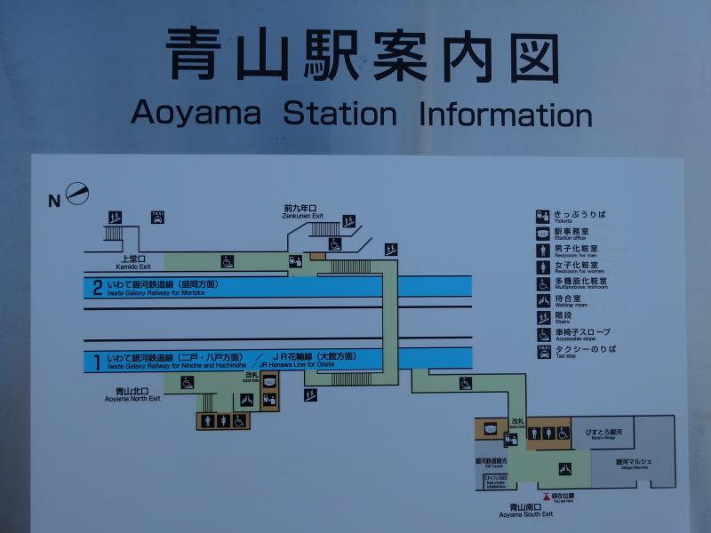 青山駅案内図