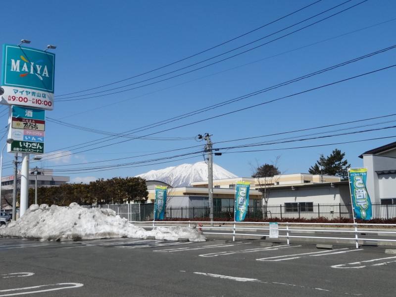街ナカ岩手山マイヤ青山