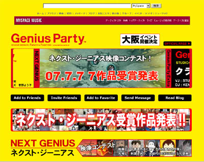 nextgenius