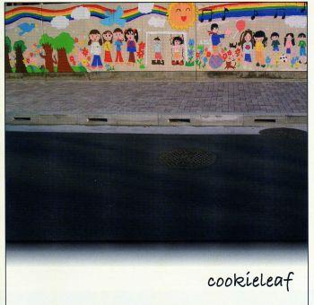 cookieleaf