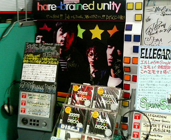渋谷タワレコの2Fのレジ前。