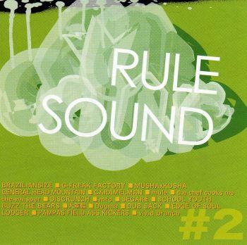 RULE SOUND#2