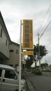 2012091816590001.jpg