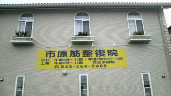 2012091817390000.jpg