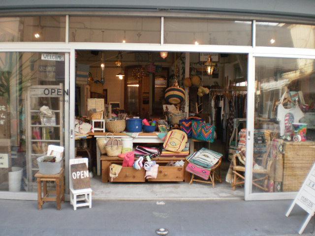 kokochie blog by select. Black Bedroom Furniture Sets. Home Design Ideas
