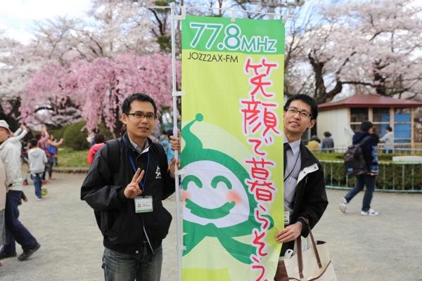 2014-04-19 13.11.36.jpg