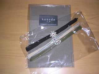 kosodeの半衿とボタン付き三分紐