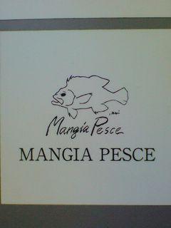 MANGIA PESCE