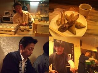 菜豆→こまき→渓