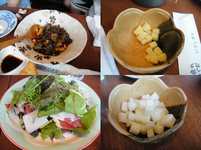 ピータンチーズとイベリコ豚の生ハムとチーズ