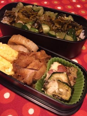 鶏唐の南蛮漬け弁当