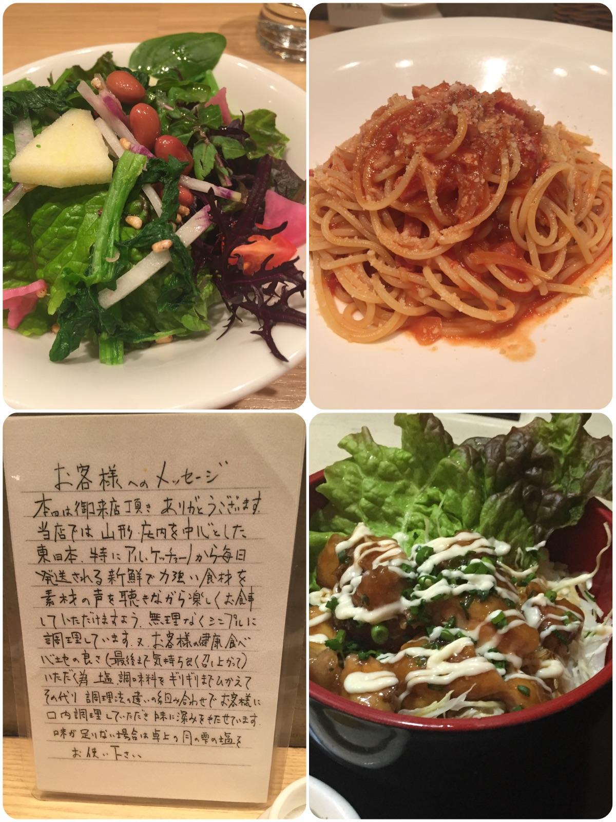東京駅の晩御飯と次の日のお昼