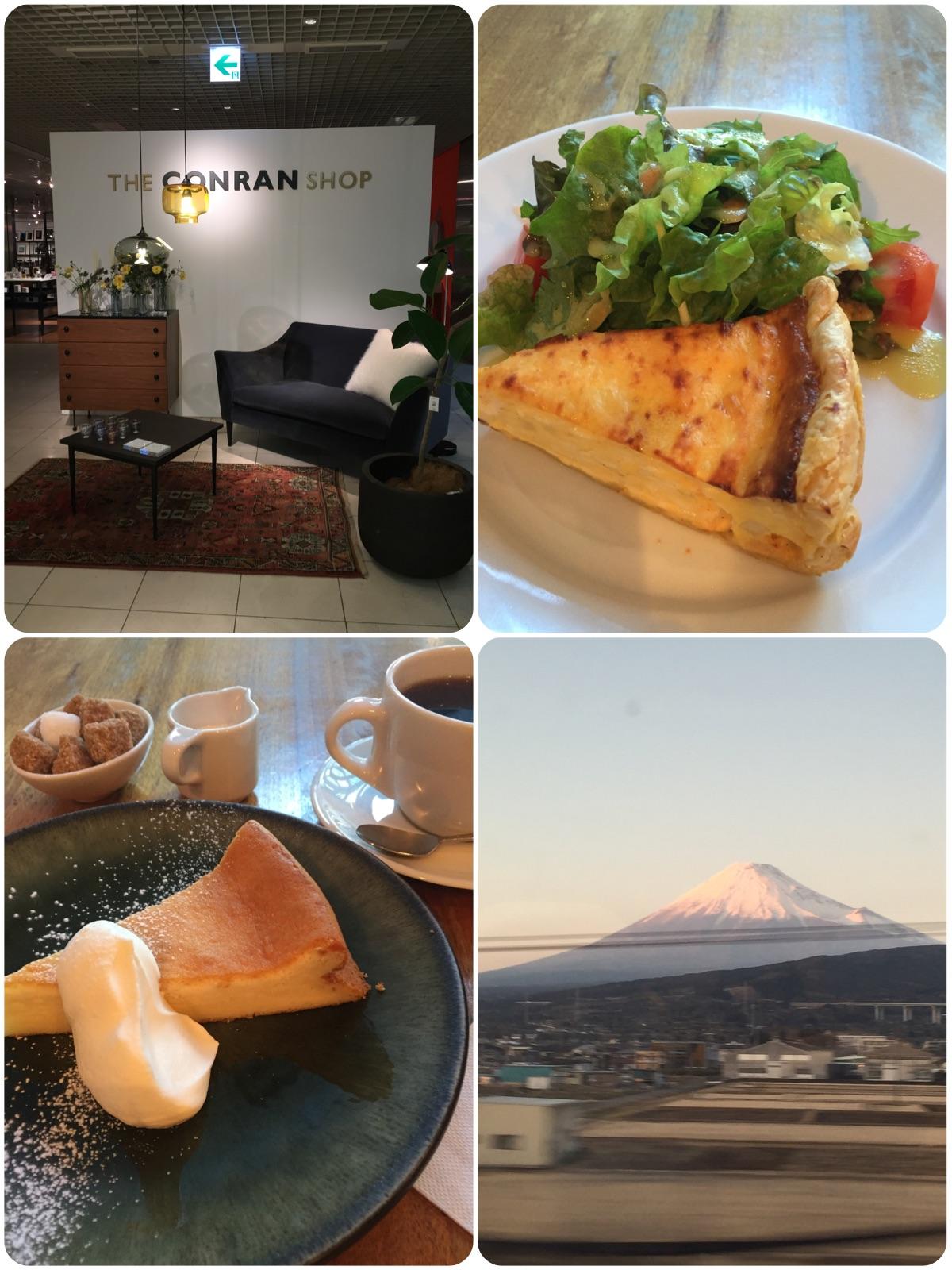 CONRAN Cafeと富士山