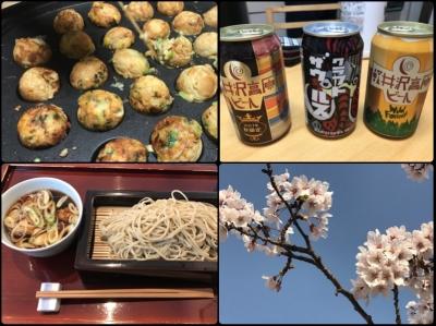 たこパとヤッホーと宮島達磨と桜