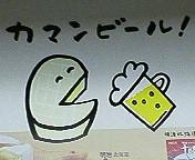 20060606_195009.jpg