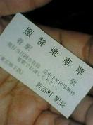 200807112341000.jpg