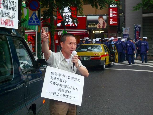21.6.22中野駅前4