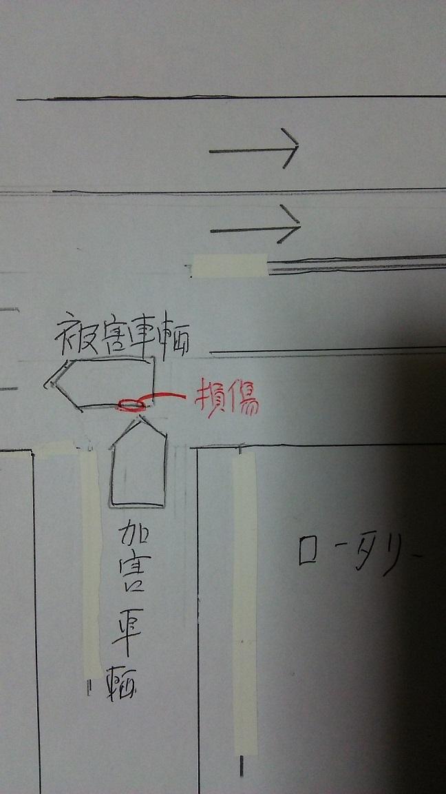 事故状況図.JPG