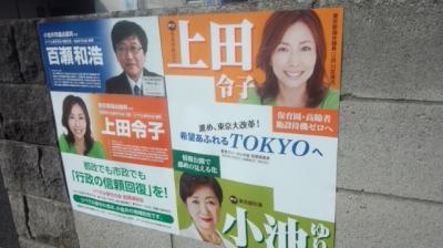 小金井市東町3−20−2百瀬和浩.png