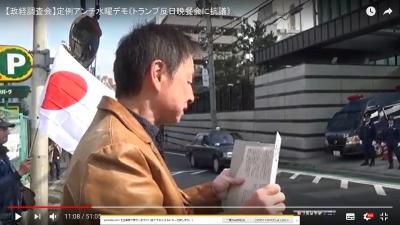 抗議文朗読.png