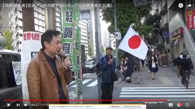 駅前演説6.png