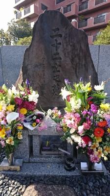 二十二士之墓.JPG