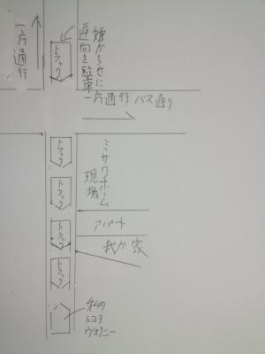 見取り図ブログ用.jpg
