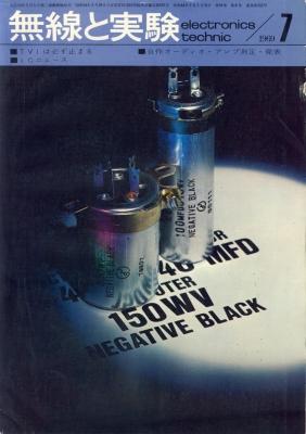 196907