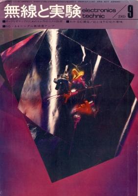 196909