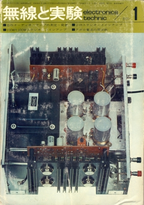 197001