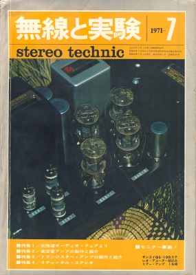 197107