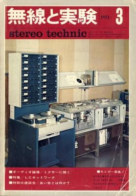 197303