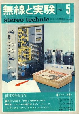 197305