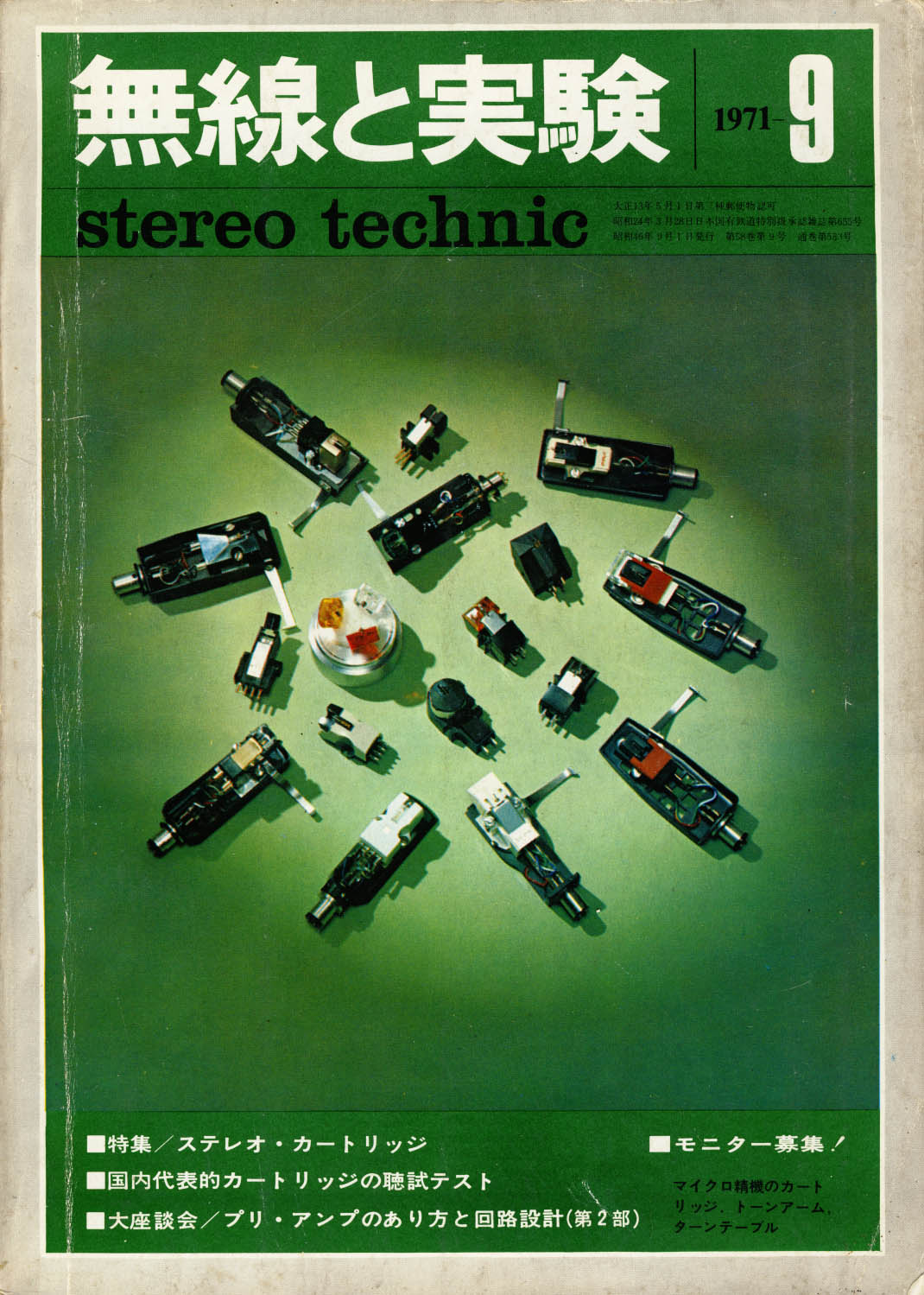197109