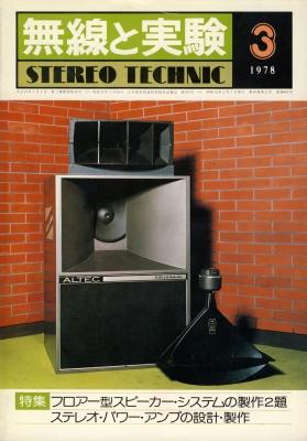 197803