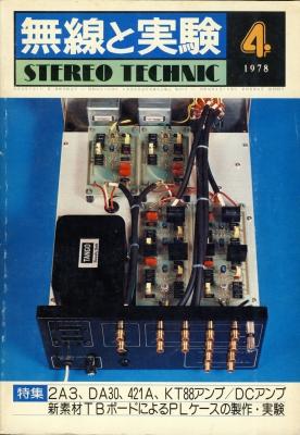 197804
