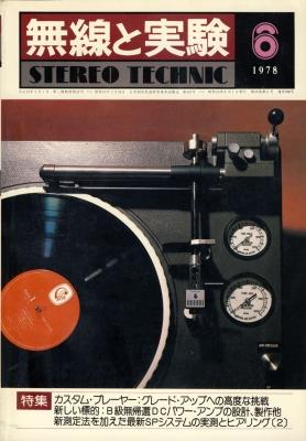 197806
