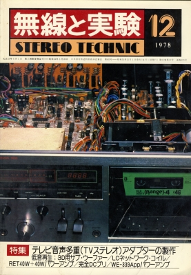 197812