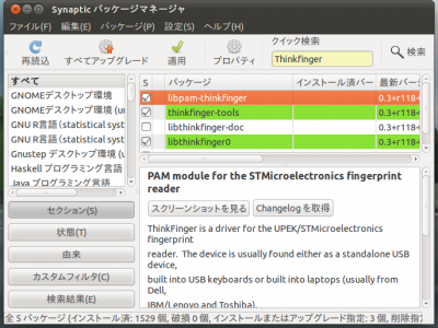 ThinkFinger INSTALL
